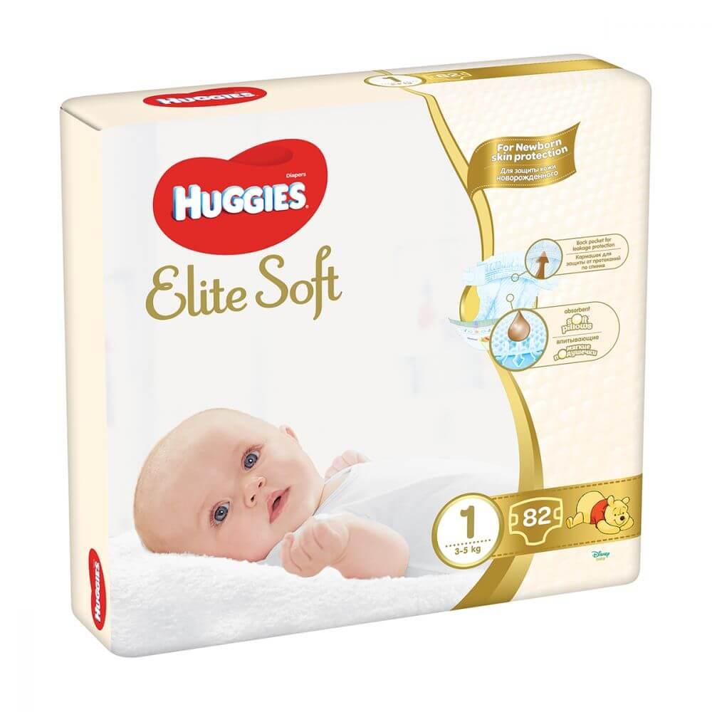 Scutece Huggies Elite Soft, Nr 1